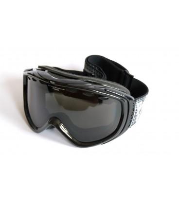 Gogle narciarskie BLOC MARS RS40